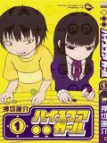 高分少女漫画44