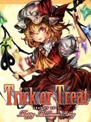 Trick or Treat漫画