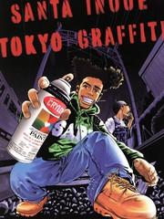 TOKYO-GRAFFITI